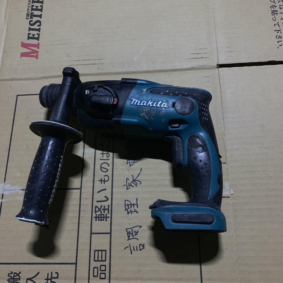 マキタ(MAKITA)HR162D 充電式 ハンマドリル(動作確認しました)