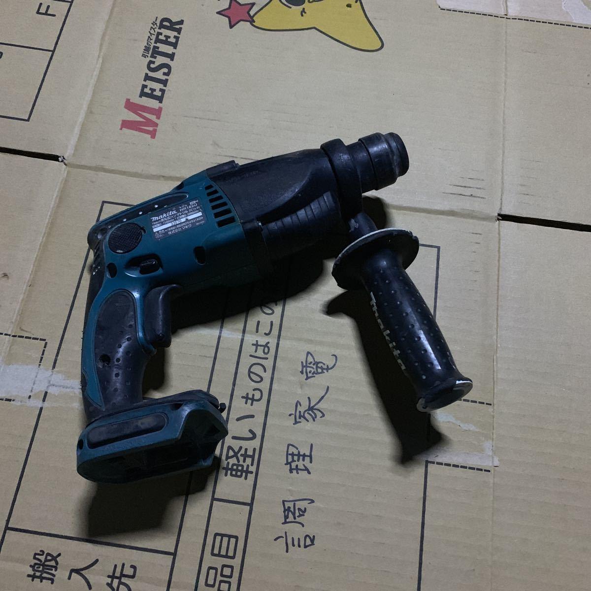マキタ(MAKITA)HR162D 充電式 ハンマドリル(動作確認しました)_画像2