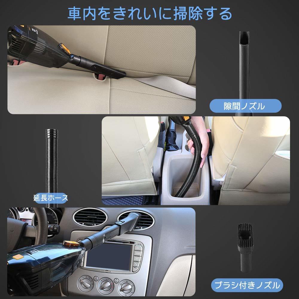 新品●Z ZANMAX ハンディクリーナー 掃除機 車 コードレ充電式 カークリーナー 6500PA超強吸引力 Q7024_画像3