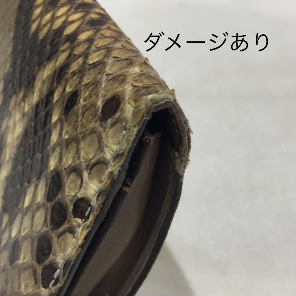 【Camille Fournet】二つ折り長財布 カミーユフォルネ パイソン レザー 革 柄 蛇柄_画像10