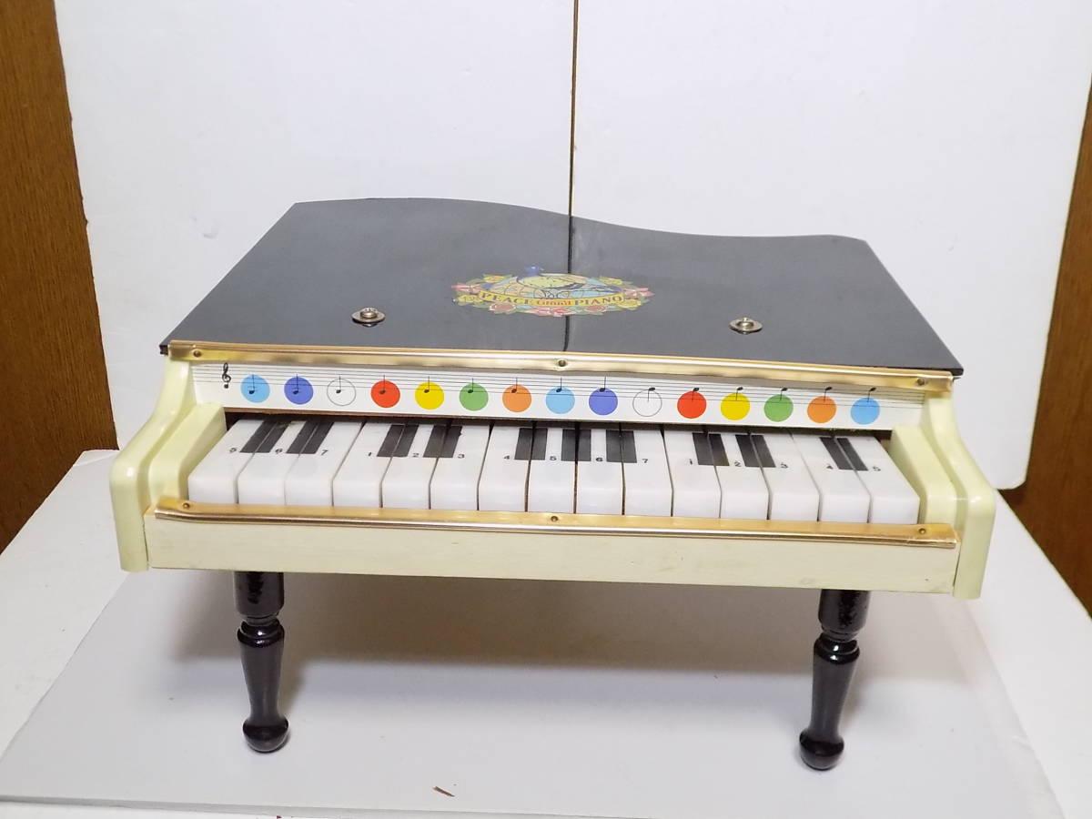 玩具 当時物  「グランド ピアノ 大小」  (箱付・詳細不明)  ※ジャンク品 _画像2
