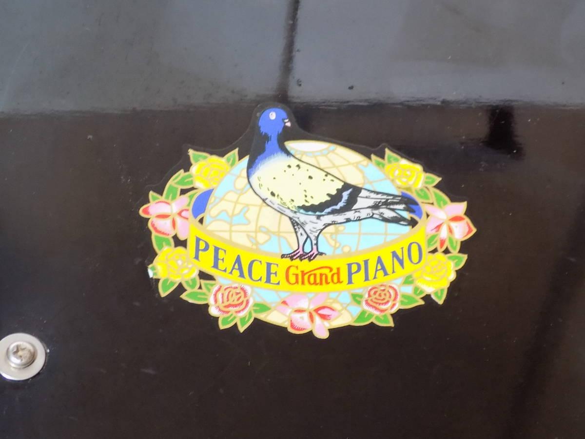 玩具 当時物  「グランド ピアノ 大小」  (箱付・詳細不明)  ※ジャンク品 _画像4
