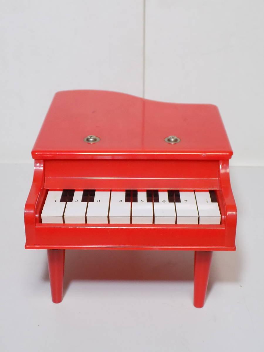 玩具 当時物  「グランド ピアノ 大小」  (箱付・詳細不明)  ※ジャンク品 _画像6