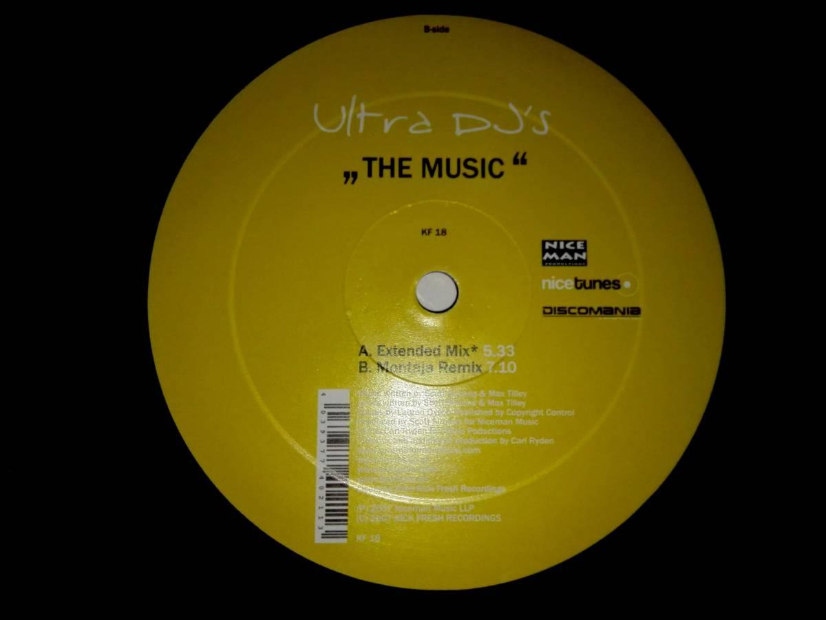 2858【LP盤】★☆ めったに出品されない◎The Music (Extended Mix)  Ultra DJ's ☆★ ≪貴重レコード≫  おまとめ発送も可_画像3