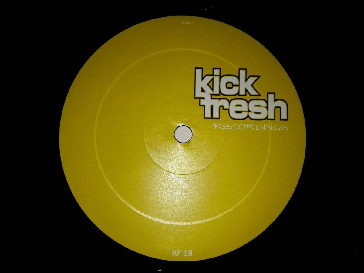 2858【LP盤】★☆ めったに出品されない◎The Music (Extended Mix)  Ultra DJ's ☆★ ≪貴重レコード≫  おまとめ発送も可_画像4