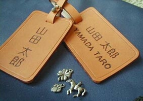 ゴルフバッグ・シューズバックに人気◆縦書き・横書き選べる漢字&ローマ字ネームタグ◆オリジナルリーフ付ネームプレートをプレゼントにも_縦書き・横書きの見本画像です