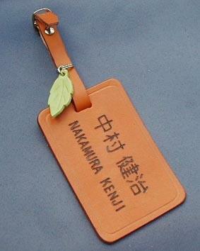 ゴルフバッグ・シューズバックに人気◆縦書き・横書き選べる漢字&ローマ字ネームタグ◆オリジナルリーフ付ネームプレートをプレゼントにも_文字は1段でも2段でも可