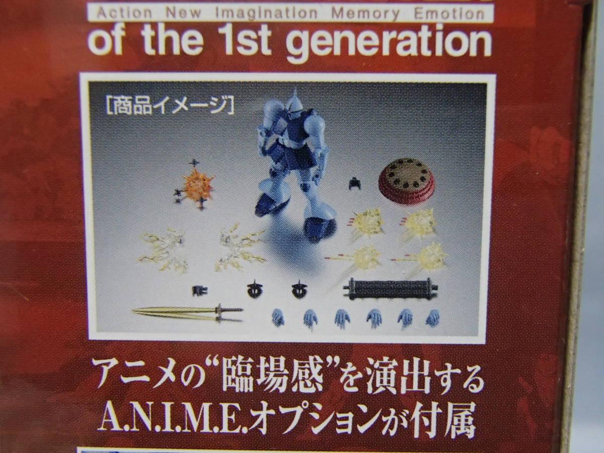 ロボット魂 機動戦士ガンダム YMS-15 ギャン ver. A.N.I.M.E.  [SIDE MS] 240 ROBOT魂_画像4