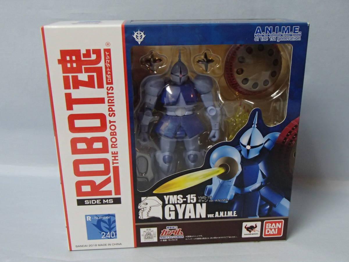 ロボット魂 機動戦士ガンダム YMS-15 ギャン ver. A.N.I.M.E.  [SIDE MS] 240 ROBOT魂_画像1