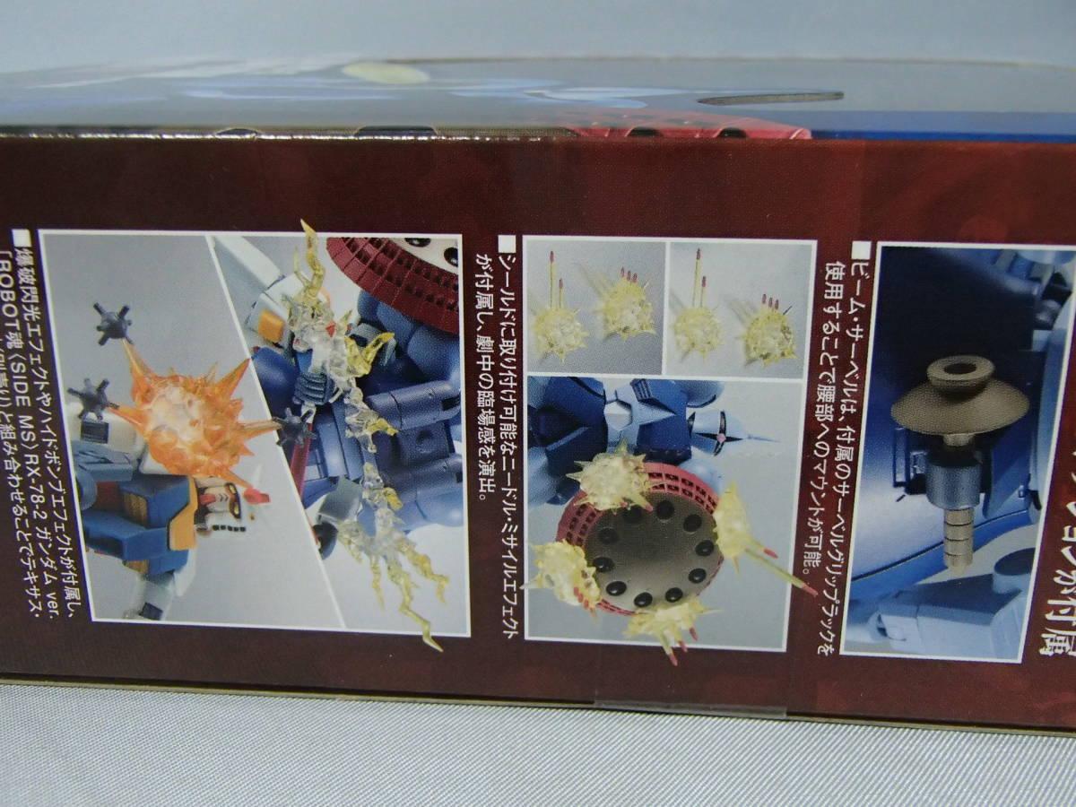 ロボット魂 機動戦士ガンダム YMS-15 ギャン ver. A.N.I.M.E.  [SIDE MS] 240 ROBOT魂_画像5