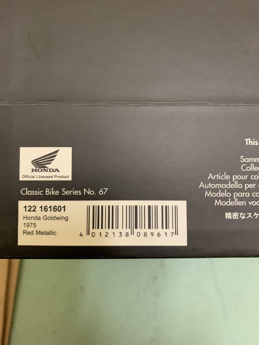 希少 MINICHAMPS 1/12 HONDA GoldWing ゴールドウィング GL1000 メタリックレッド 新品同様_画像3
