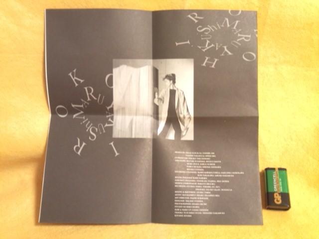 付録付き 薬師丸ひろ子 シンシアリー・ユアーズ SINCERELY YOURS 終楽章 時代 もう一度 色彩都市 CT32-5155 CDアルバム _付録付き 薬師丸ひろ子 SINCERELY YOURS CD