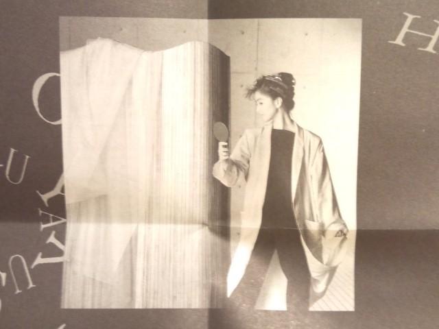付録付き 薬師丸ひろ子 シンシアリー・ユアーズ SINCERELY YOURS 終楽章 時代 もう一度 色彩都市 CT32-5155 CDアルバム _付録あり 薬師丸ひろ子 SINCERELY YOURS CD