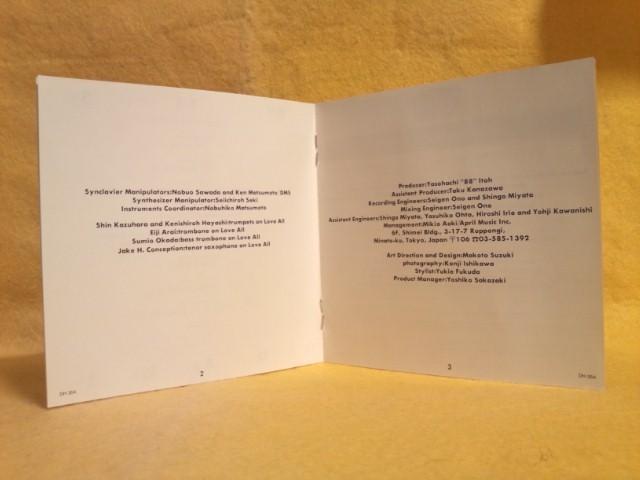 送料込み ザ・スクェア スポーツ THE SQUARE S・P・O・R・T・S 32DH 354 DROP GOAL TAKARAJIMA CD アルバム_THE SQUARE S・P・O・R・T・S used CD
