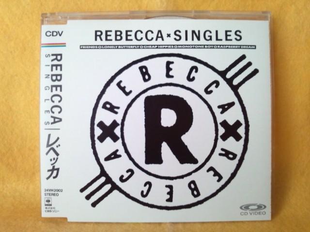 レベッカ REBECCA SINGLES CDV フレンズ ロンリー バタフライ ラズベリー ドリーム モノトーン ボーイ 24VH-2002_レベッカ REBECCA SINGLES CDV 24VH-2002