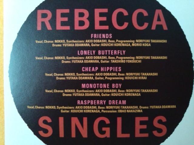 レベッカ REBECCA SINGLES CDV フレンズ ロンリー バタフライ ラズベリー ドリーム モノトーン ボーイ 24VH-2002_画像2