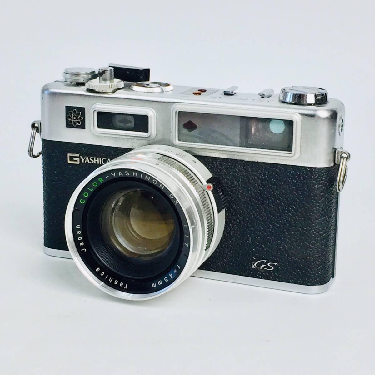 современный пленочный фотоаппарат чем утеплить