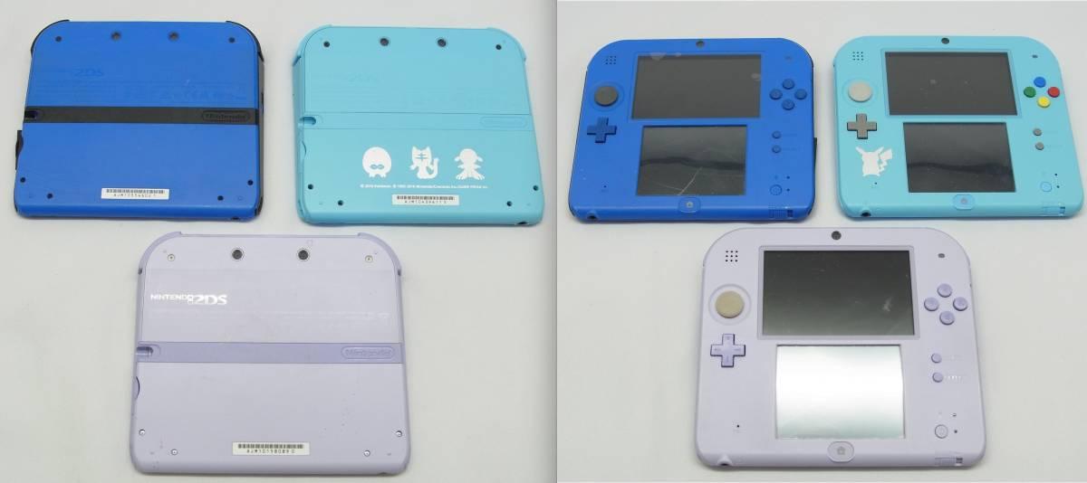 NINTENDO new3DSLL(5台), 3DSLL(6台), ,3DS(2台),2DS(3台),Will U 本体(1台 ),Nintendo Switch 本体(1台) 合計18台 ジャンク品_画像7