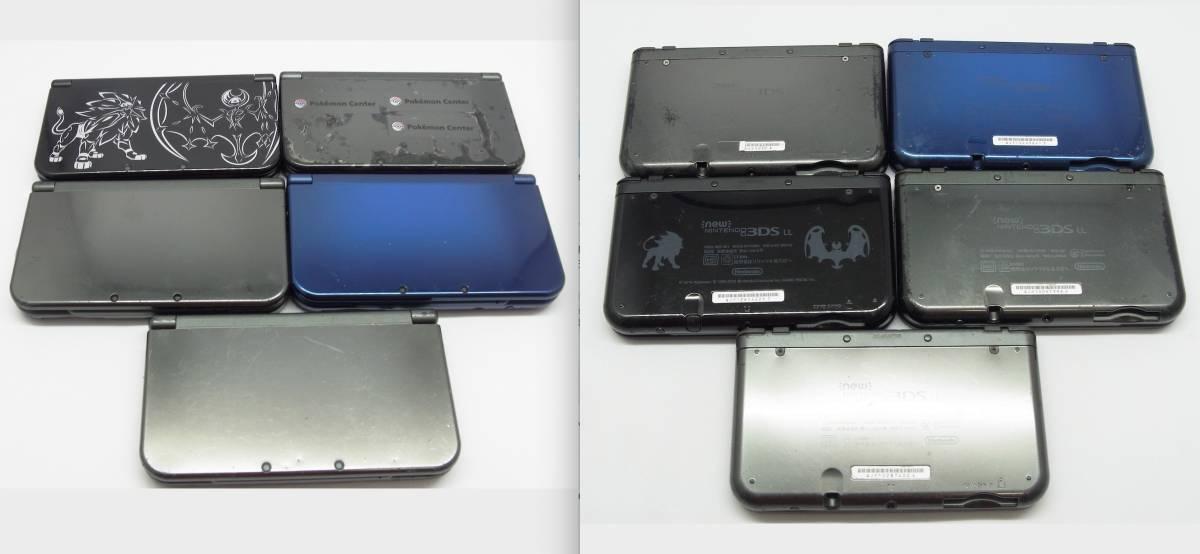 NINTENDO new3DSLL(5台), 3DSLL(6台), ,3DS(2台),2DS(3台),Will U 本体(1台 ),Nintendo Switch 本体(1台) 合計18台 ジャンク品_画像8
