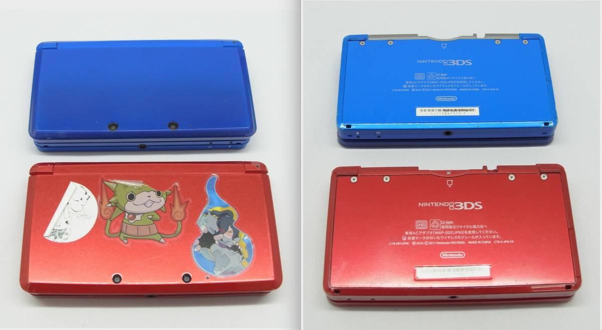 NINTENDO new3DSLL(5台), 3DSLL(6台), ,3DS(2台),2DS(3台),Will U 本体(1台 ),Nintendo Switch 本体(1台) 合計18台 ジャンク品_画像6