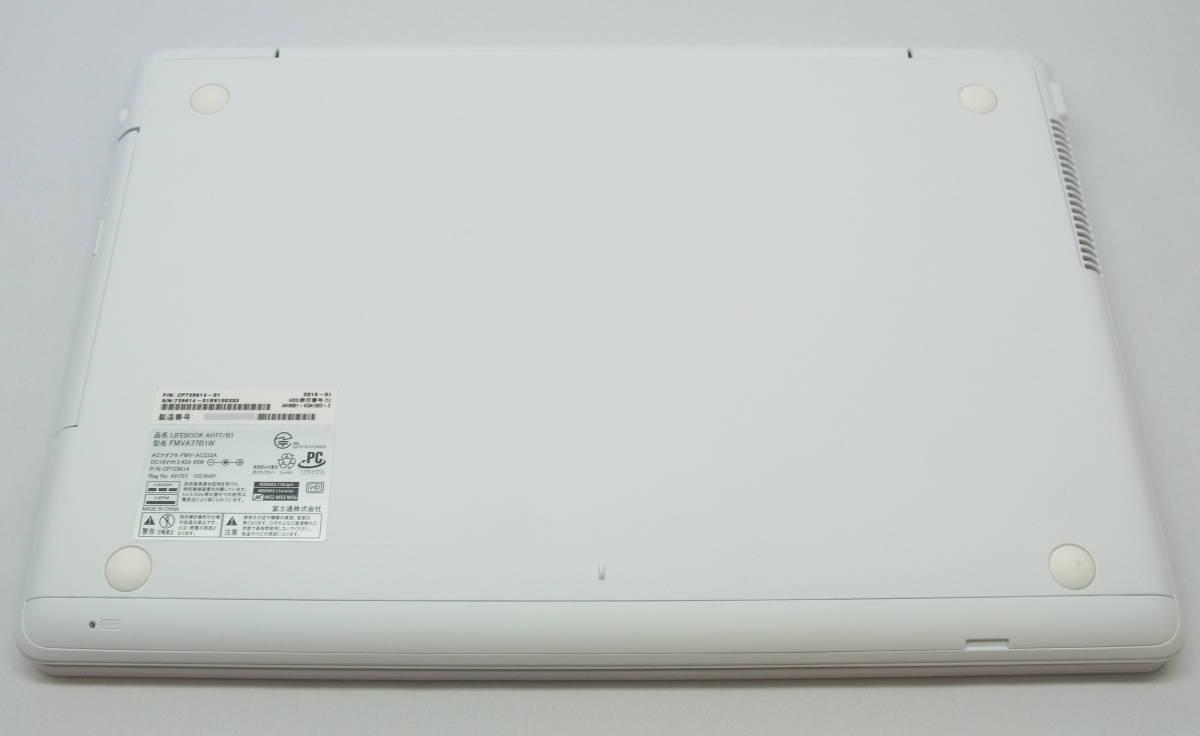 富士通 LIFEBOOK AH77/B1 ・フルHD・ブルーレイ・弟7世代・Core i7 7700HQ・ 新品SSD1TB・メモリ容量16GB・win10・ Office 2016_画像3