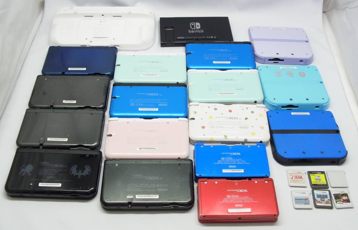 NINTENDO new3DSLL(5台), 3DSLL(6台), ,3DS(2台),2DS(3台),Will U 本体(1台 ),Nintendo Switch 本体(1台) 合計18台 ジャンク品_画像2