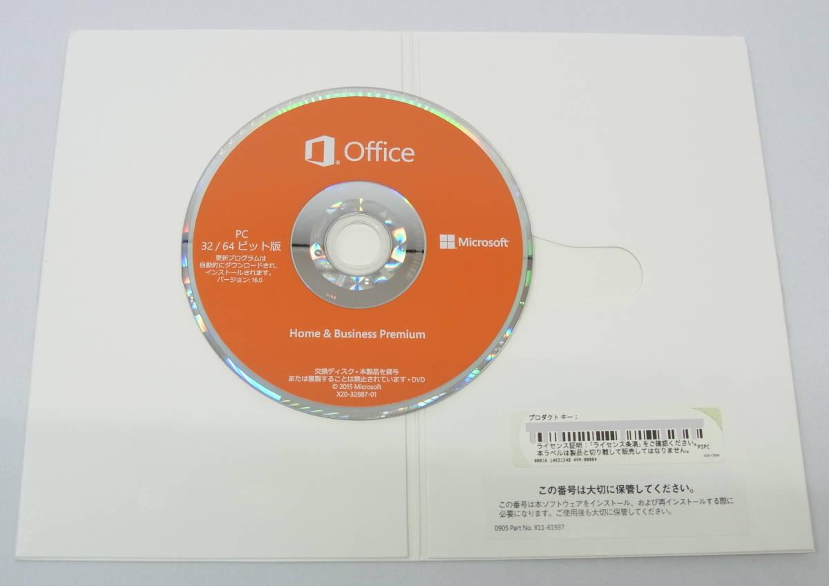 富士通 LIFEBOOK AH77/B1 ・フルHD・ブルーレイ・弟7世代・Core i7 7700HQ・ 新品SSD1TB・メモリ容量16GB・win10・ Office 2016_画像9