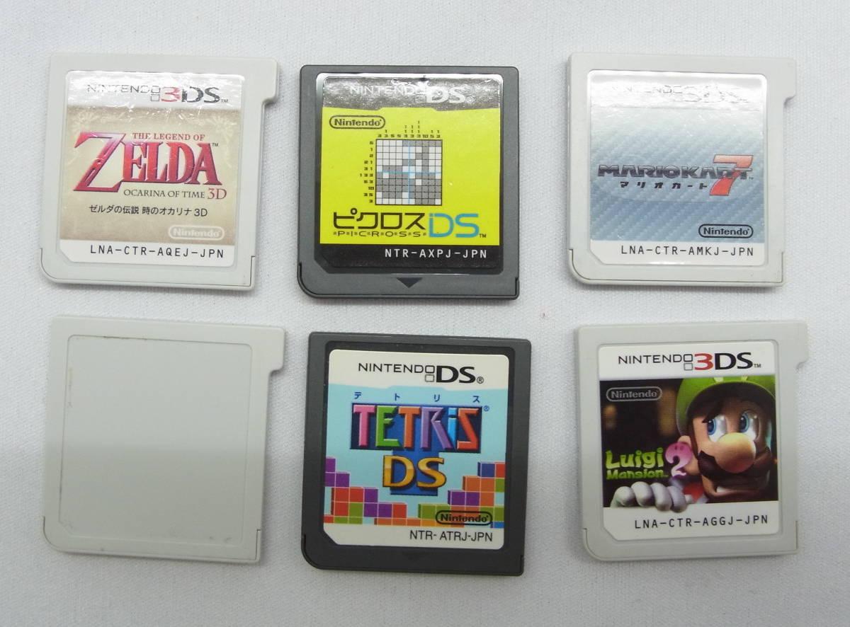 NINTENDO new3DSLL(5台), 3DSLL(6台), ,3DS(2台),2DS(3台),Will U 本体(1台 ),Nintendo Switch 本体(1台) 合計18台 ジャンク品_画像3