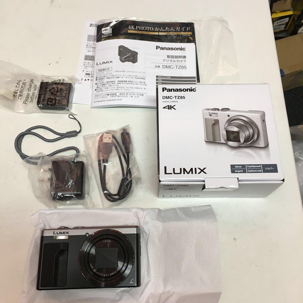 ジャンク品 パナソニック コンパクトデジタルカメラ ルミックス TZ85 光学30倍 シルバー DMC-TZ85-S