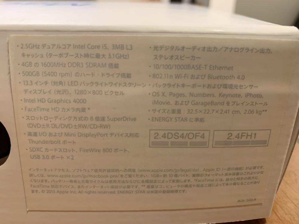 Mac Book pro 2012 13インチ SSD512GB_画像5