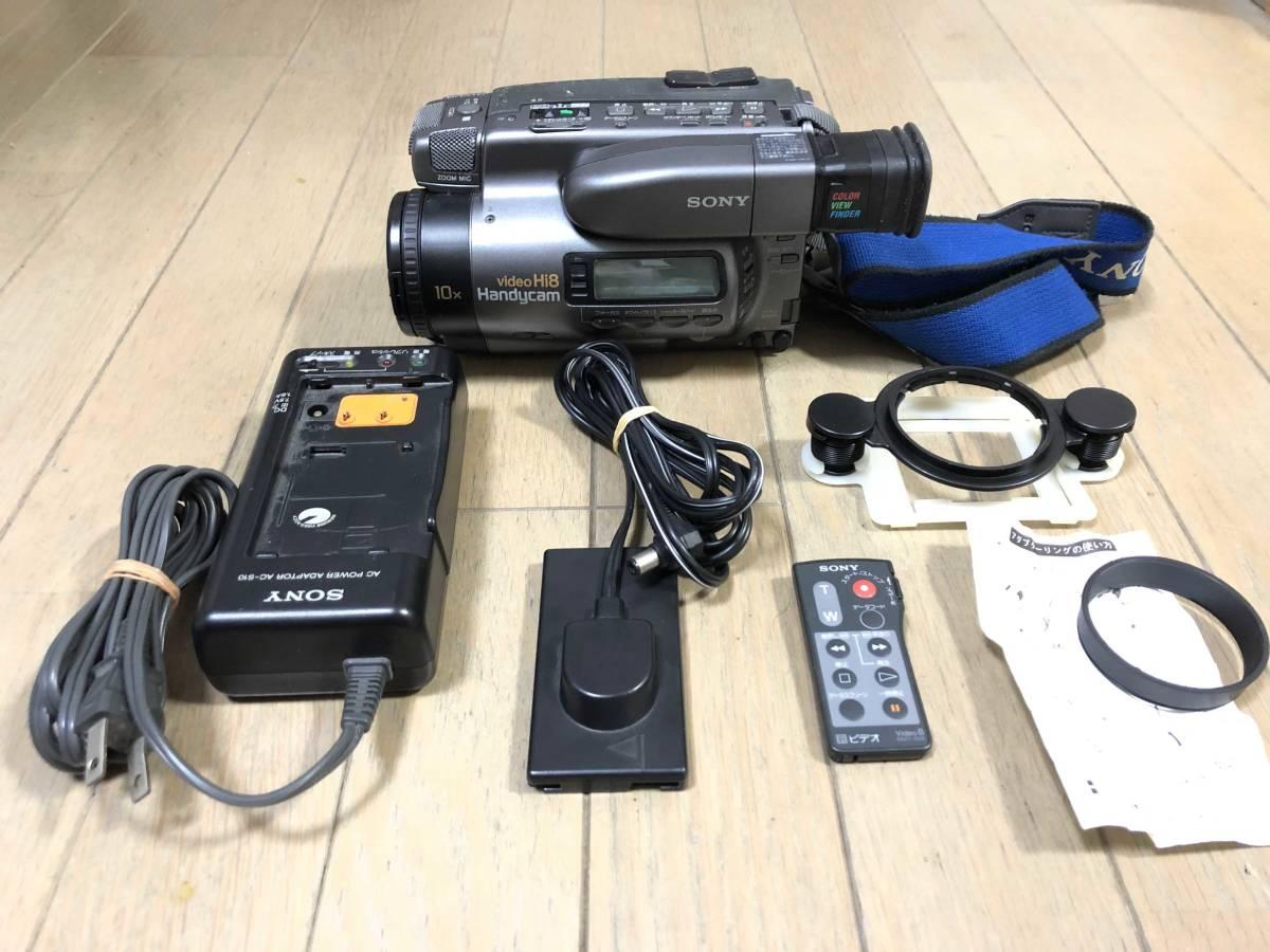 ダビング用★SONY Hi8 CCD-TR1000 Video Hi8 ハンディカム Handycam ビデオカメラ