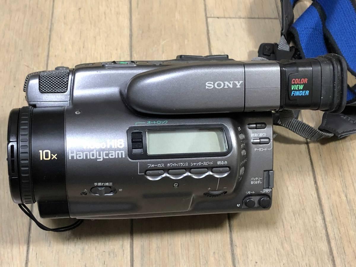 ダビング用★SONY Hi8 CCD-TR1000 Video Hi8 ハンディカム Handycam ビデオカメラ_画像2