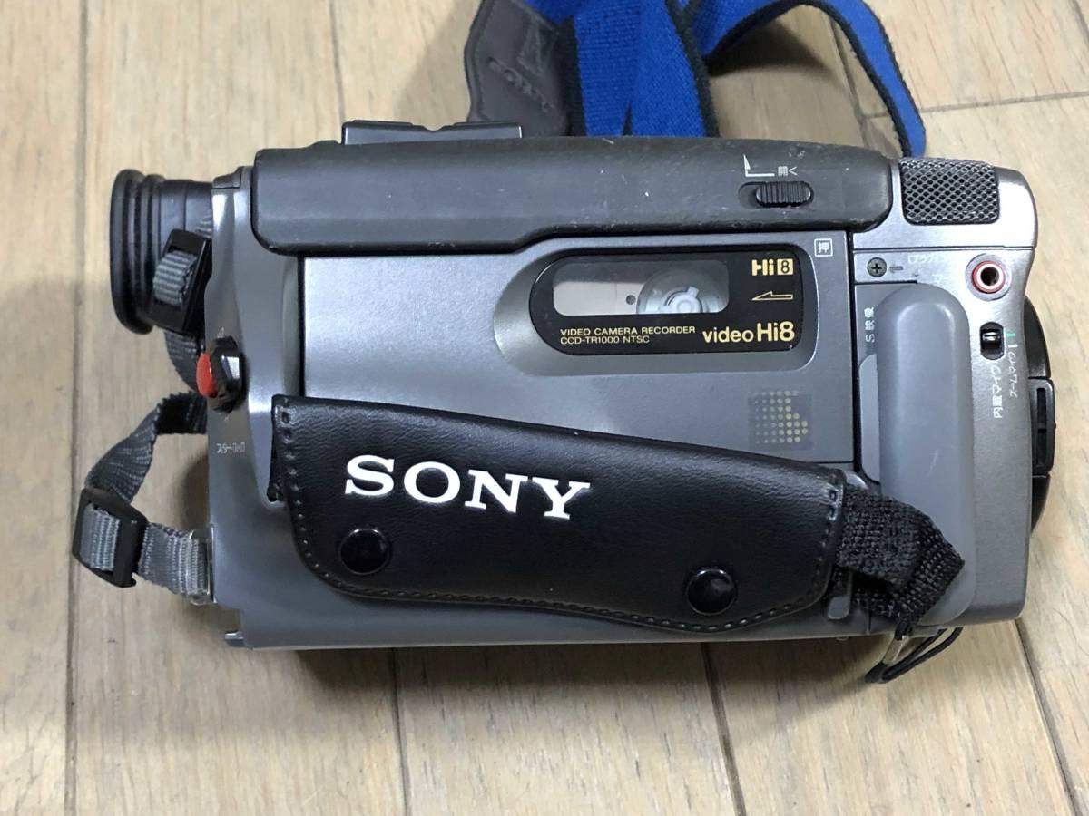 ダビング用★SONY Hi8 CCD-TR1000 Video Hi8 ハンディカム Handycam ビデオカメラ_画像3