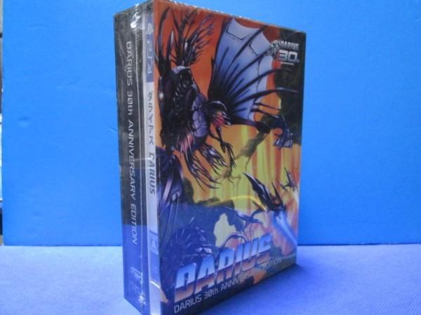 【Amazon.co.jpエビテン限定】ダライアス/DARIUS 30th ANNIVERARY EDITION - PS4【新品・未開封】_画像4