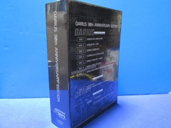 【Amazon.co.jpエビテン限定】ダライアス/DARIUS 30th ANNIVERARY EDITION - PS4【新品・未開封】_画像5