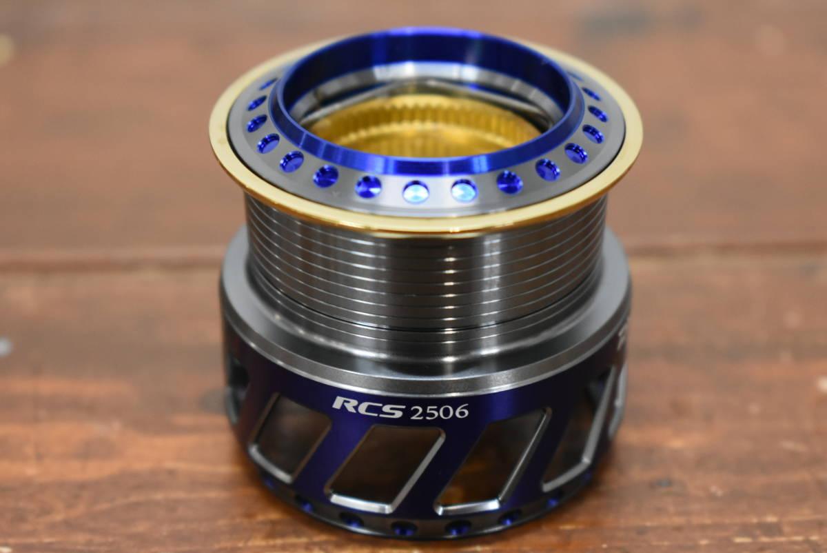 【未使用】ダイワ アイズファクトリー RCS 2506 ブルー メタルスプール ② 2500サイズ対応 ルビアス セルテート フリームス等に_画像2