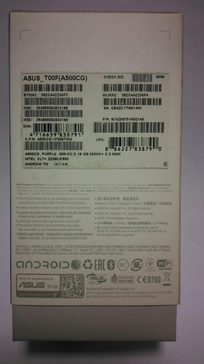 ASUS Zenfone5 T00F SIMフリー 16GB_画像5