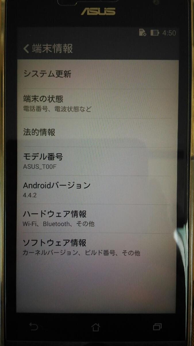 ASUS Zenfone5 T00F SIMフリー 16GB_画像7