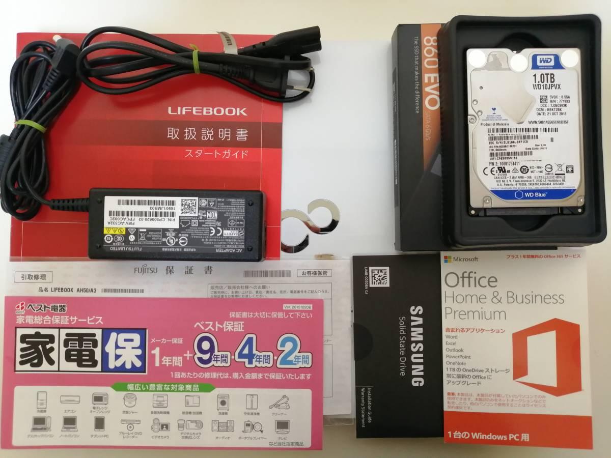 ほぼ未使用/2017年製/新品5年保証V-NANDSSD500GB/1TBHDD/Win10/8GB/Core i7-6700HQ/MS,officePremium2016/USB3.0/Bluetooth/HDMI/AH50_画像3