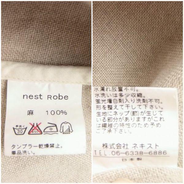 ネストローブ nest Robe 日本製 リネン100% ベルテッド トレンチコート♪ スプリングコート♪_画像10
