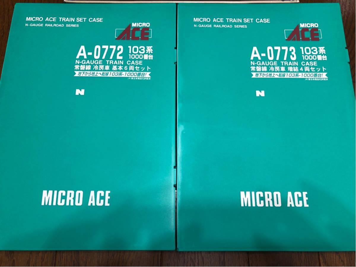 MICRO ACE マイクロエース Nゲージ 9mm 103系1000番台 常磐線 冷房車 基本6両+増結4両 合計10両 A-0772 A-0773 中古ジャンク品