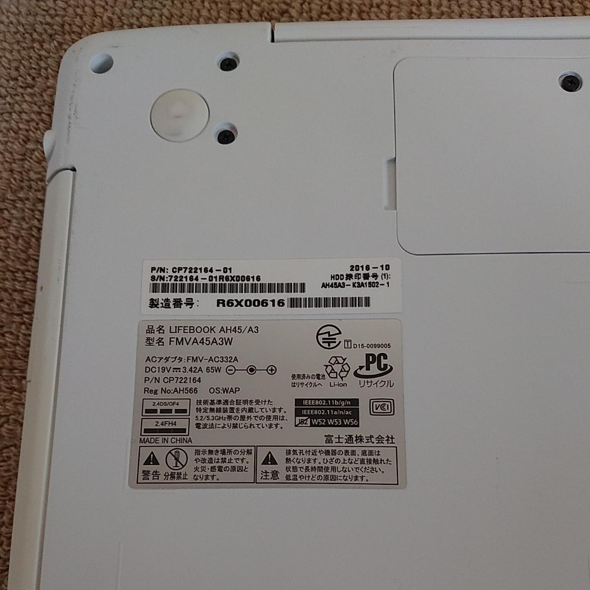 fujitsu LIFEBOOK AH45/A3 ジャンク品_画像7
