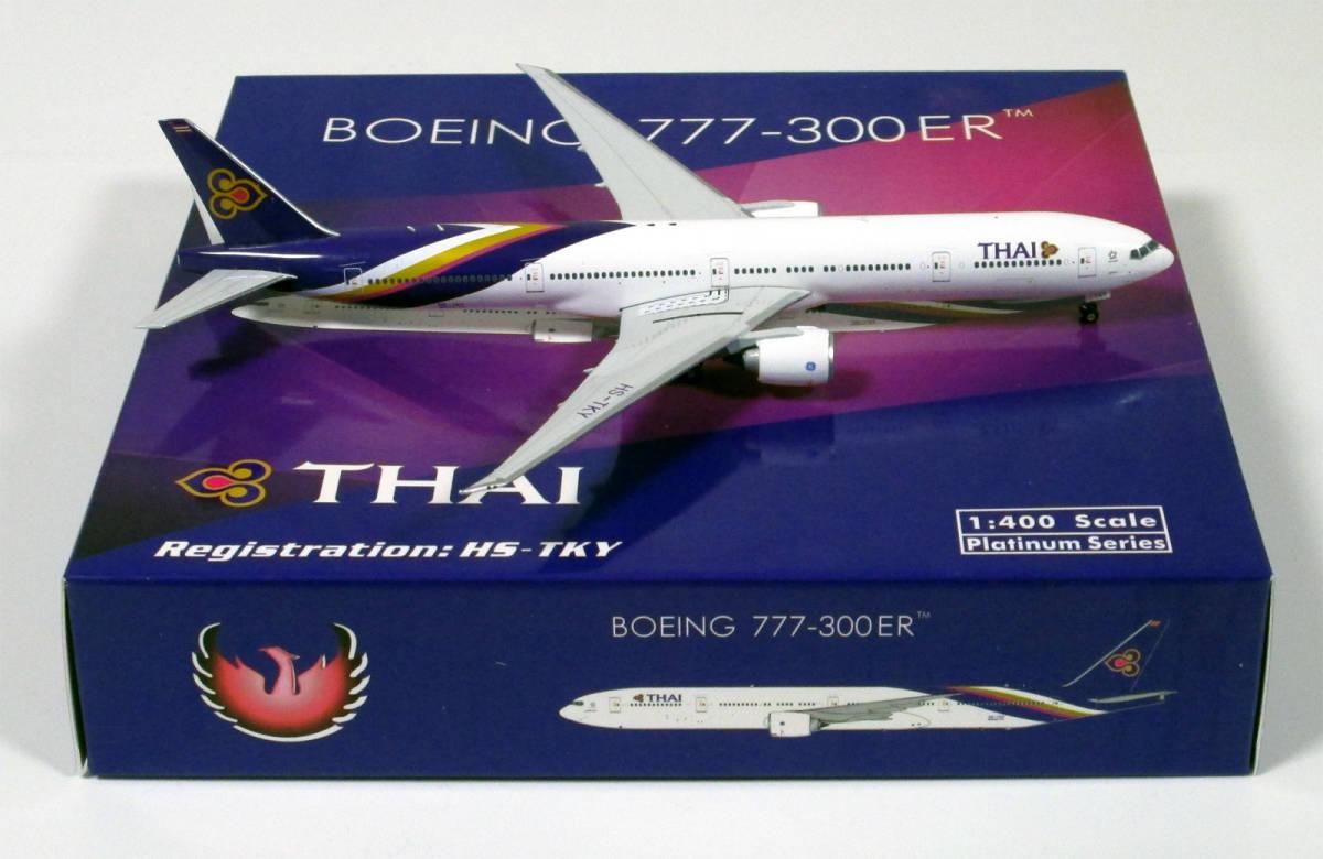 ■Phoenix タイ国際航空 B777-300 HS-TKY 1/400 即決■_画像1