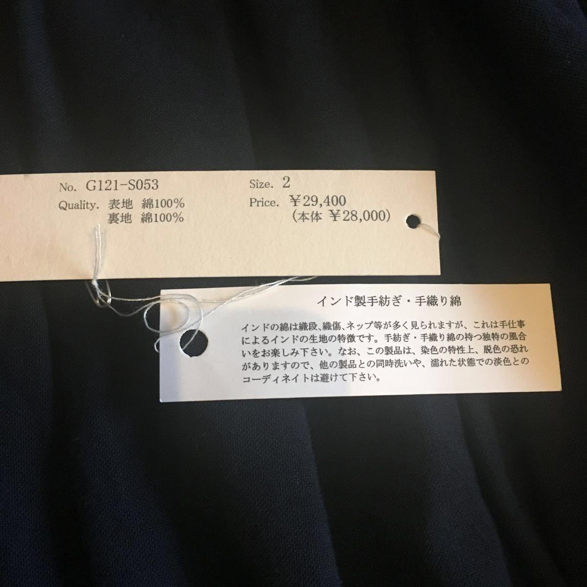 ☆ゴーシュ カディコットン ギャザースカート ネイビー リンネル ナチュリラ_画像5
