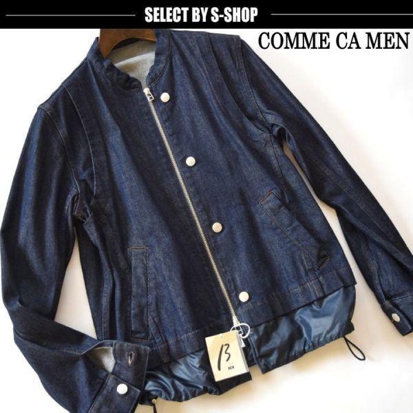 ◆コムサメンベータ(COMME CA MEN β)◆店頭最新作 定価44.280円 ライダースデニムジャケット Lサイズ 06BI01