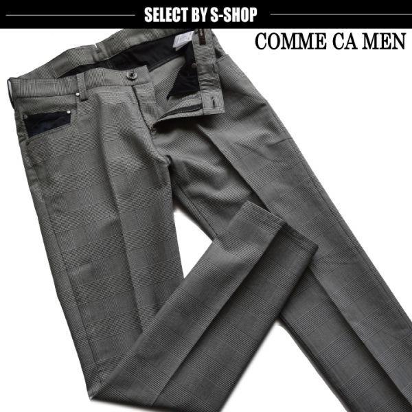 ◆コムサメン(COMME CA MEN)◆春夏最新作 定価18.360円 グレンチェックストレッチパンツ 灰/L 25PF30