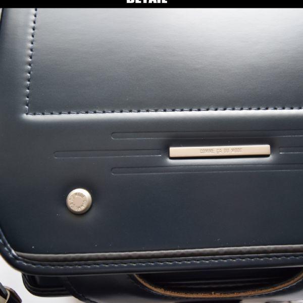 ◆コムサデモードフィユ(COMME CA ANGEL)◆新品箱付き 定価66.960円 純日本製 ランドセル 紺 6年間保証_画像3