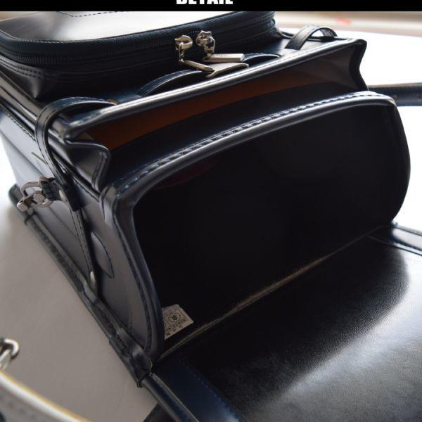 ◆コムサデモードフィユ(COMME CA ANGEL)◆新品箱付き 定価66.960円 純日本製 ランドセル 紺 6年間保証_画像8
