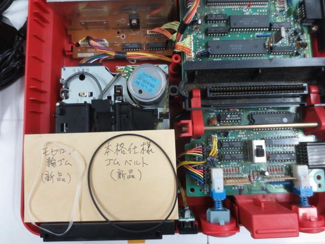★ツインファミコン 本体+付属品 (AN-500R) ★本格仕様ゴムベルト装填、1年間保証! 016_画像5