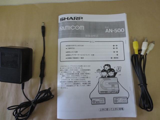 ★ツインファミコン 本体+付属品 (AN-500R) ★本格仕様ゴムベルト装填、1年間保証! 016_画像4